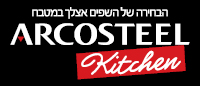 רשת ARCOSTEEL KITCHEN
